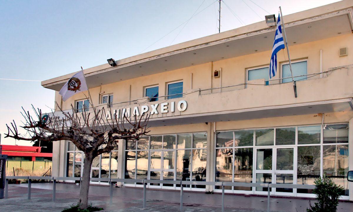 Δημαρχείο Μαραθώνα - Δήμος Μαραθώνος