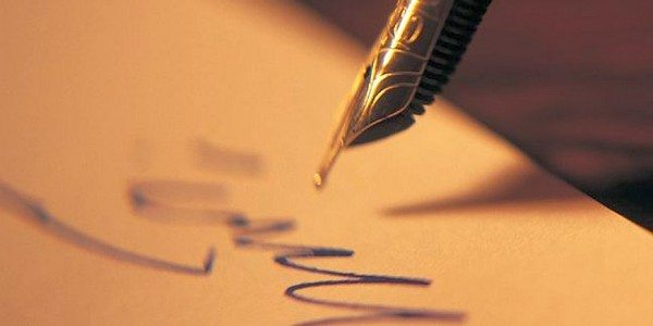 Εξουσιοδότηση υπογραφής