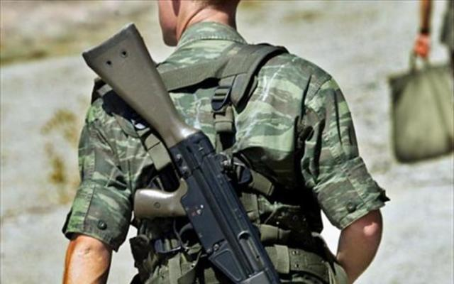 Δελτίο Απογραφής (ΔΑ) στρατευσίμων