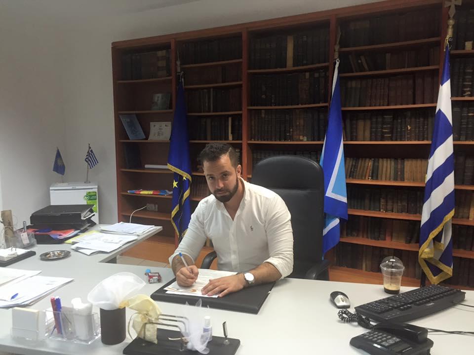 Vasilis Tsoupras