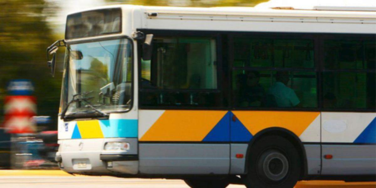 ΟΑΣΑ Αστικό λεωφορείο Μάτι Κλειστό Γυμναστήριο Μαραθώνα