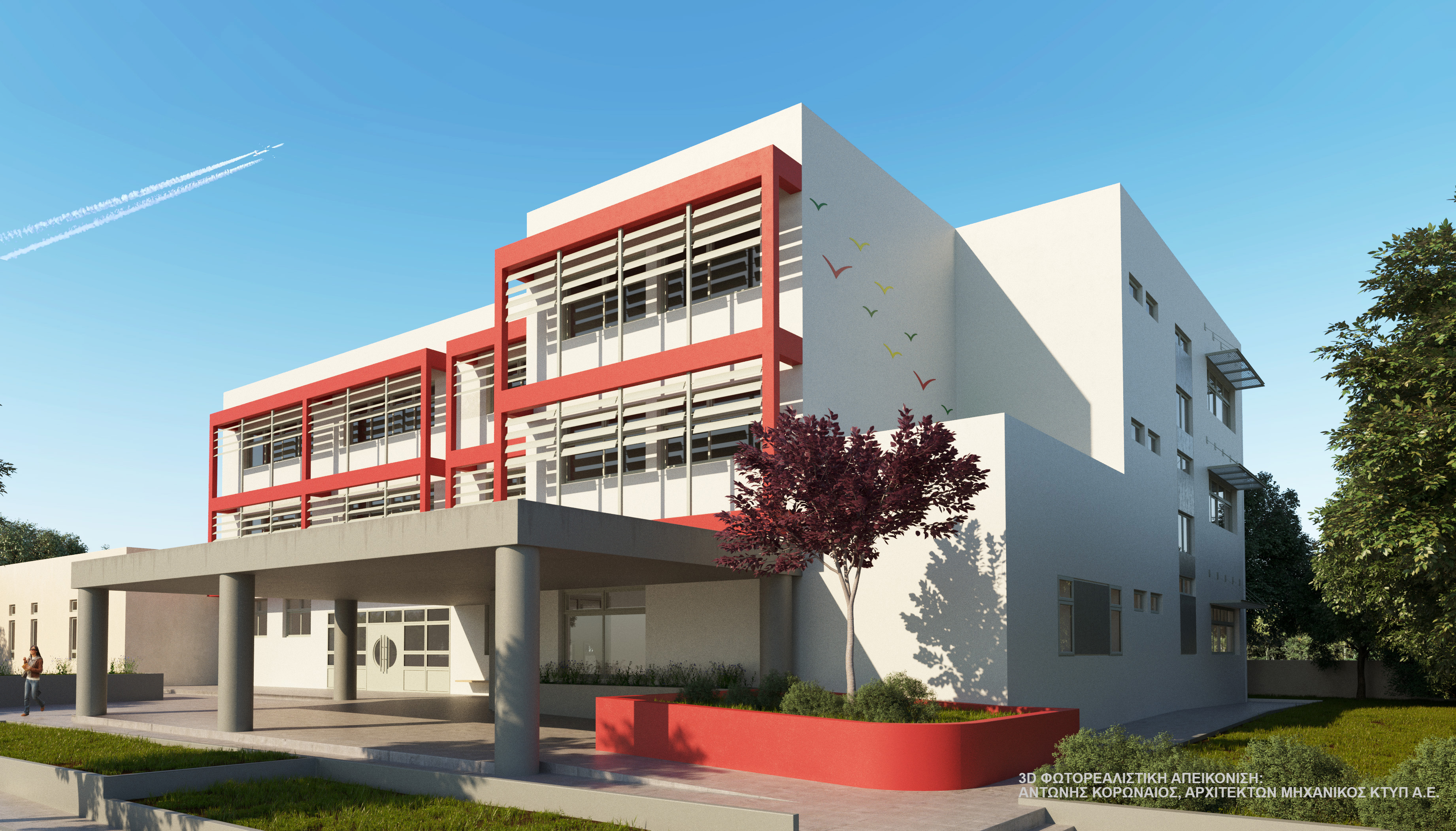 2ο Δημοτικό σχολείο Νέας Μάκρης
