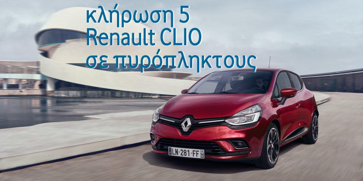 Renault TEOREN