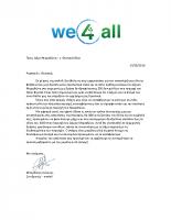 Επιστολή προς Δήμο Μαραθώνα – κ. Θανασιά (17_05)